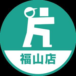 福山店アイコン