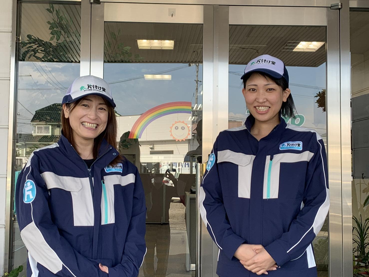 広島市の片付け堂の担当者写真