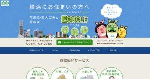 エコクル公式ホームページ